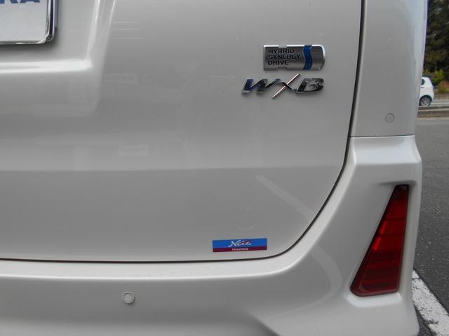 ハイブリッドSi ダブルバイビーII 登録済未使用車・両側パワスラドア・リアクーラー&ヒーター・トヨタセーフティセンスC・インテリジェントクリソナ・昼間歩行者検知システム・シートヒーター・フロアマット・ドアバイザー・マイナーチェンジモデル(20枚目)