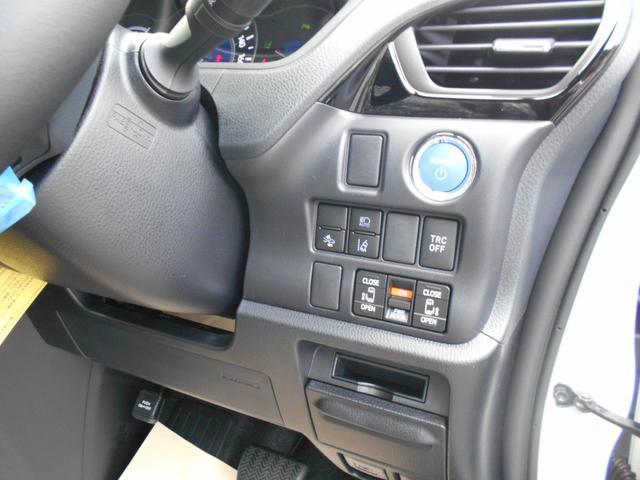 ハイブリッドSi ダブルバイビーII 登録済未使用車・両側パワスラドア・リアクーラー&ヒーター・トヨタセーフティセンスC・インテリジェントクリソナ・昼間歩行者検知システム・シートヒーター・フロアマット・ドアバイザー・マイナーチェンジモデル(24枚目)