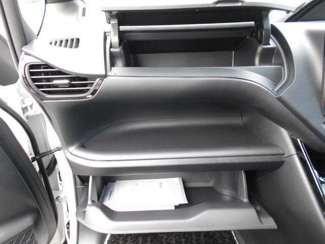 ハイブリッドSi ダブルバイビーII 登録済未使用車・両側パワスラドア・リアクーラー&ヒーター・トヨタセーフティセンスC・インテリジェントクリソナ・昼間歩行者検知システム・シートヒーター・フロアマット・ドアバイザー・マイナーチェンジモデル(30枚目)