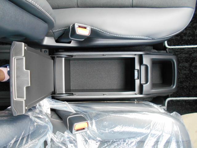 ハイブリッドSi ダブルバイビーII 登録済未使用車・両側パワスラドア・リアクーラー&ヒーター・トヨタセーフティセンスC・インテリジェントクリソナ・昼間歩行者検知システム・シートヒーター・フロアマット・ドアバイザー・マイナーチェンジモデル(34枚目)