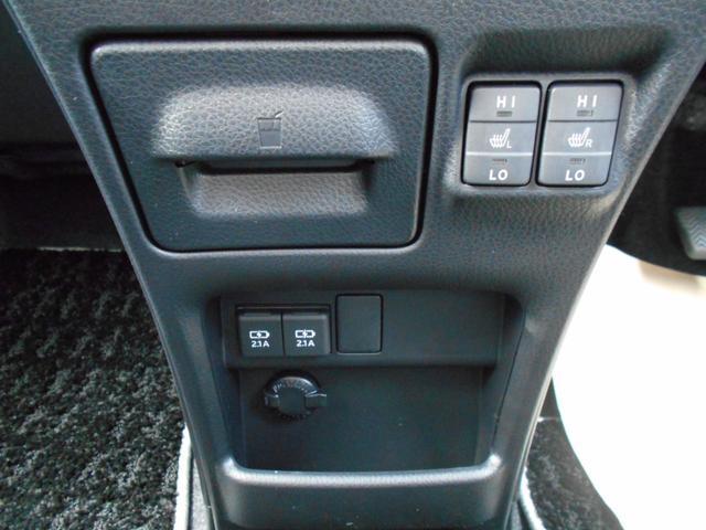 ハイブリッドSi ダブルバイビーII 登録済未使用車・両側パワスラドア・リアクーラー&ヒーター・トヨタセーフティセンスC・インテリジェントクリソナ・昼間歩行者検知システム・シートヒーター・フロアマット・ドアバイザー・マイナーチェンジモデル(36枚目)