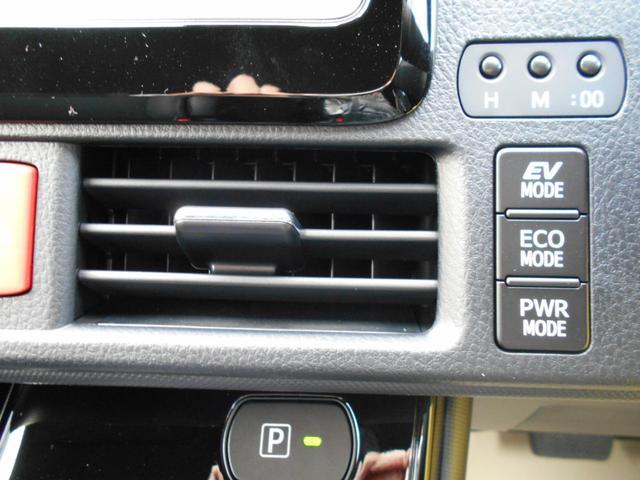 ハイブリッドSi ダブルバイビーII 登録済未使用車・両側パワスラドア・リアクーラー&ヒーター・トヨタセーフティセンスC・インテリジェントクリソナ・昼間歩行者検知システム・シートヒーター・フロアマット・ドアバイザー・マイナーチェンジモデル(37枚目)