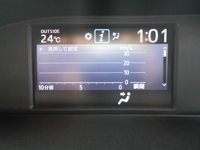 ハイブリッドSi ダブルバイビーII 登録済未使用車・両側パワスラドア・リアクーラー&ヒーター・トヨタセーフティセンスC・インテリジェントクリソナ・昼間歩行者検知システム・シートヒーター・フロアマット・ドアバイザー・マイナーチェンジモデル(38枚目)