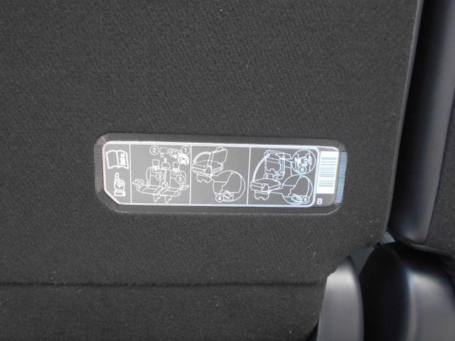 ハイブリッドSi ダブルバイビーII 10月20日登録済未使用車・新品アルパイン地デジナビ&アルパインフリップダウンモニター・バックカメラ・トヨタセーフティセンス・リアヒーター・LEDヘッドライト・フロアマット・ドアバイザー・ETC(20枚目)