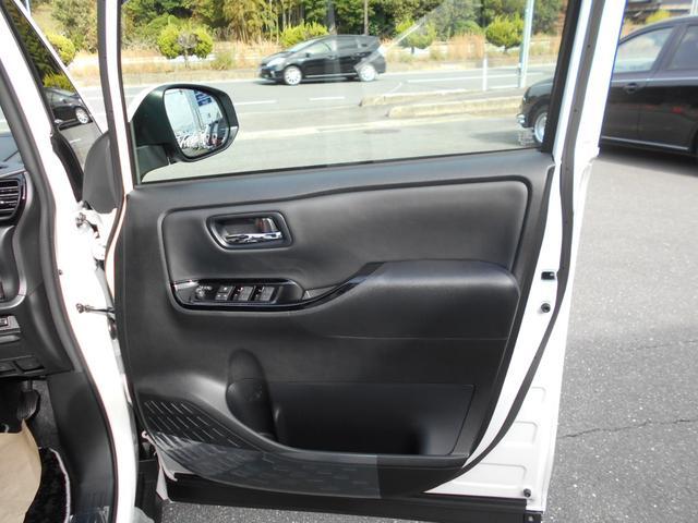 ハイブリッドSi ダブルバイビーII 10月20日登録済未使用車・新品アルパイン地デジナビ&アルパインフリップダウンモニター・バックカメラ・トヨタセーフティセンス・リアヒーター・LEDヘッドライト・フロアマット・ドアバイザー・ETC(23枚目)