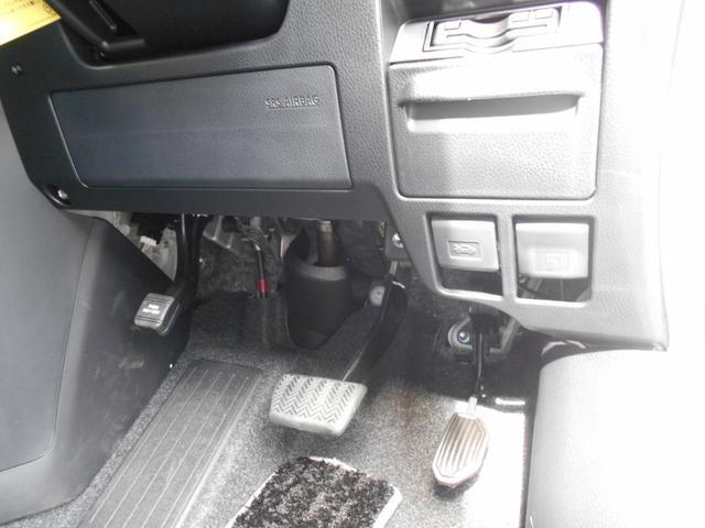 ハイブリッドSi ダブルバイビーII 10月20日登録済未使用車・新品アルパイン地デジナビ&アルパインフリップダウンモニター・バックカメラ・トヨタセーフティセンス・リアヒーター・LEDヘッドライト・フロアマット・ドアバイザー・ETC(26枚目)
