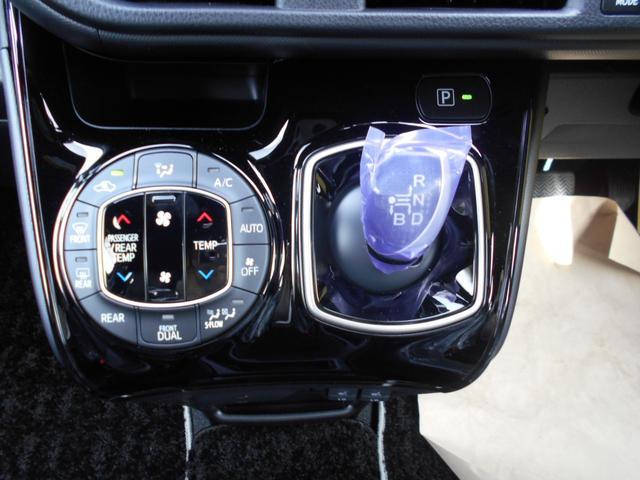ハイブリッドSi ダブルバイビーII 10月20日登録済未使用車・新品アルパイン地デジナビ&アルパインフリップダウンモニター・バックカメラ・トヨタセーフティセンス・リアヒーター・LEDヘッドライト・フロアマット・ドアバイザー・ETC(35枚目)