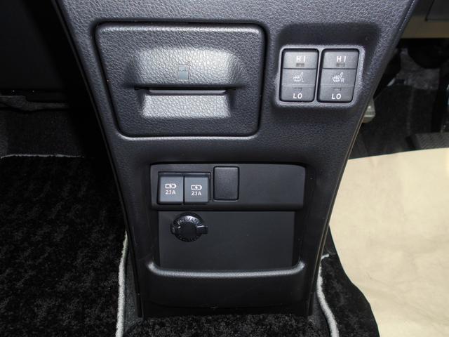 ハイブリッドSi ダブルバイビーII 10月20日登録済未使用車・新品アルパイン地デジナビ&アルパインフリップダウンモニター・バックカメラ・トヨタセーフティセンス・リアヒーター・LEDヘッドライト・フロアマット・ドアバイザー・ETC(36枚目)