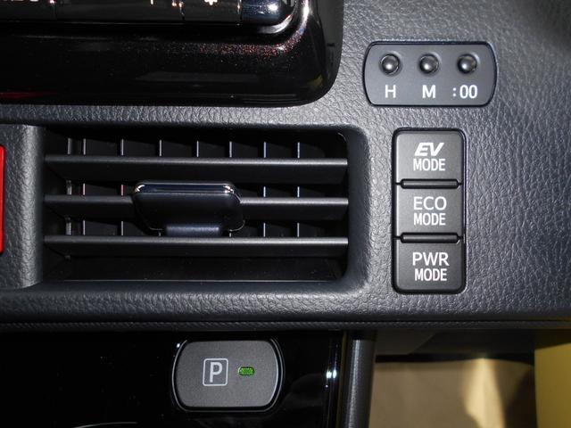 ハイブリッドSi ダブルバイビーII 10月20日登録済未使用車・新品アルパイン地デジナビ&アルパインフリップダウンモニター・バックカメラ・トヨタセーフティセンス・リアヒーター・LEDヘッドライト・フロアマット・ドアバイザー・ETC(37枚目)