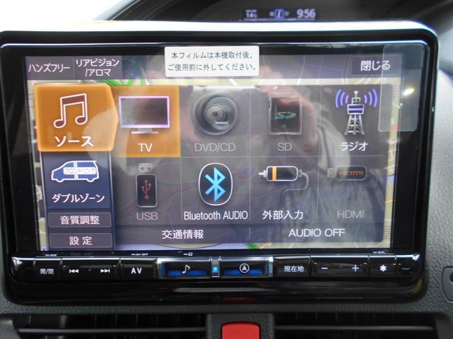 ハイブリッドSi ダブルバイビーII 10月20日登録済未使用車・新品アルパイン地デジナビ&アルパインフリップダウンモニター・バックカメラ・トヨタセーフティセンス・リアヒーター・LEDヘッドライト・フロアマット・ドアバイザー・ETC(40枚目)