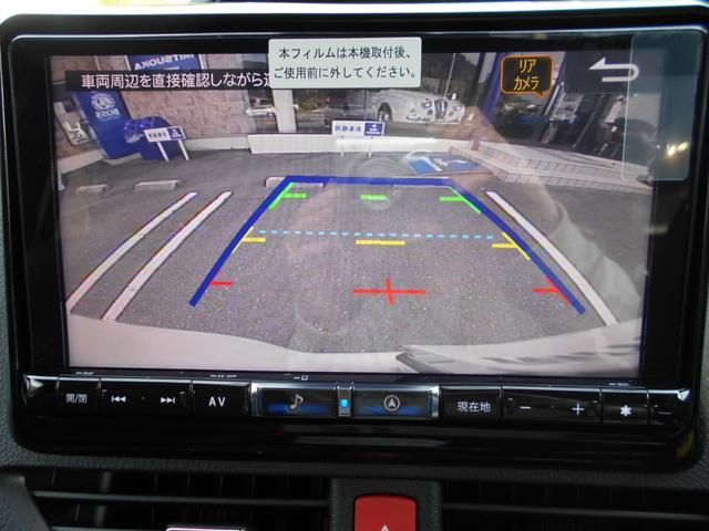 ハイブリッドSi ダブルバイビーII 10月20日登録済未使用車・新品アルパイン地デジナビ&アルパインフリップダウンモニター・バックカメラ・トヨタセーフティセンス・リアヒーター・LEDヘッドライト・フロアマット・ドアバイザー・ETC(41枚目)