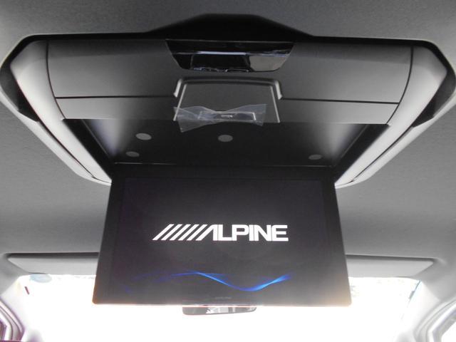 ハイブリッドSi ダブルバイビーII 10月20日登録済未使用車・新品アルパイン地デジナビ&アルパインフリップダウンモニター・バックカメラ・トヨタセーフティセンス・リアヒーター・LEDヘッドライト・フロアマット・ドアバイザー・ETC(42枚目)