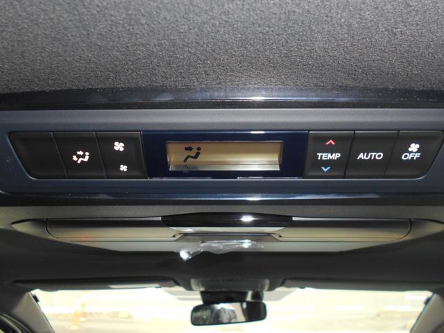 ハイブリッドSi ダブルバイビーII 10月20日登録済未使用車・新品アルパイン地デジナビ&アルパインフリップダウンモニター・バックカメラ・トヨタセーフティセンス・リアヒーター・LEDヘッドライト・フロアマット・ドアバイザー・ETC(43枚目)