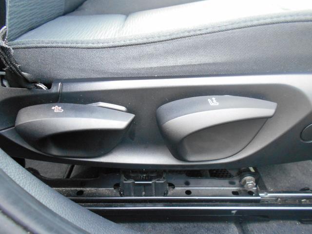 116i 後期タイプ・スマートキー・プッシュスタート・ETC・ドラレコ・オートエアコン・ストラーダ7型SDナビ・フルセグ・DVD・CD・SD・バックカメラ・走行5万キロ台(29枚目)