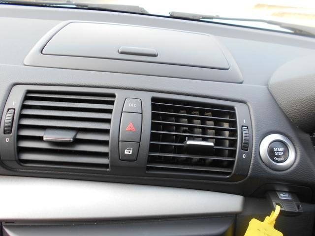 116i 後期タイプ・スマートキー・プッシュスタート・ETC・ドラレコ・オートエアコン・ストラーダ7型SDナビ・フルセグ・DVD・CD・SD・バックカメラ・走行5万キロ台(33枚目)