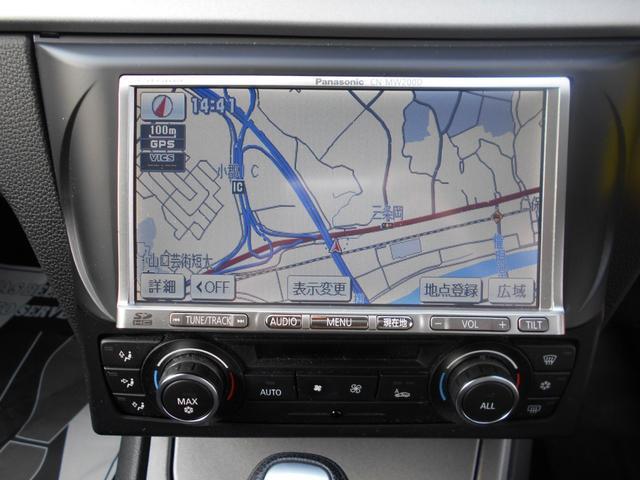 116i 後期タイプ・スマートキー・プッシュスタート・ETC・ドラレコ・オートエアコン・ストラーダ7型SDナビ・フルセグ・DVD・CD・SD・バックカメラ・走行5万キロ台(40枚目)