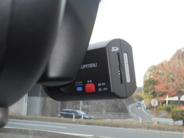 116i 後期タイプ・スマートキー・プッシュスタート・ETC・ドラレコ・オートエアコン・ストラーダ7型SDナビ・フルセグ・DVD・CD・SD・バックカメラ・走行5万キロ台(46枚目)