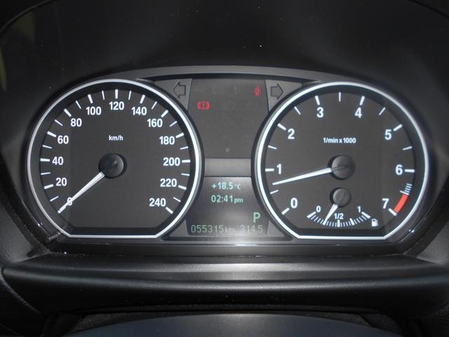 116i 後期タイプ・スマートキー・プッシュスタート・ETC・ドラレコ・オートエアコン・ストラーダ7型SDナビ・フルセグ・DVD・CD・SD・バックカメラ・走行5万キロ台(47枚目)