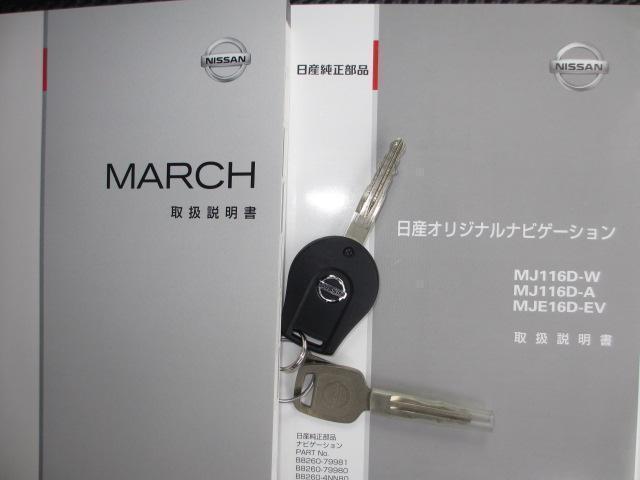 日産 マーチ S  メモリ-ナビ マニアルAC