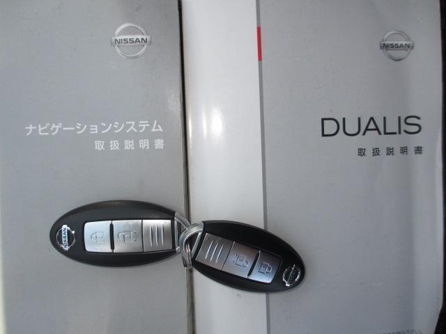 日産 デュアリス 20G メ-カ-ナビ バックカメラ