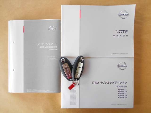 1.2 e-POWER X 試乗車 全方位カメラ ナビ ドラレコ(20枚目)