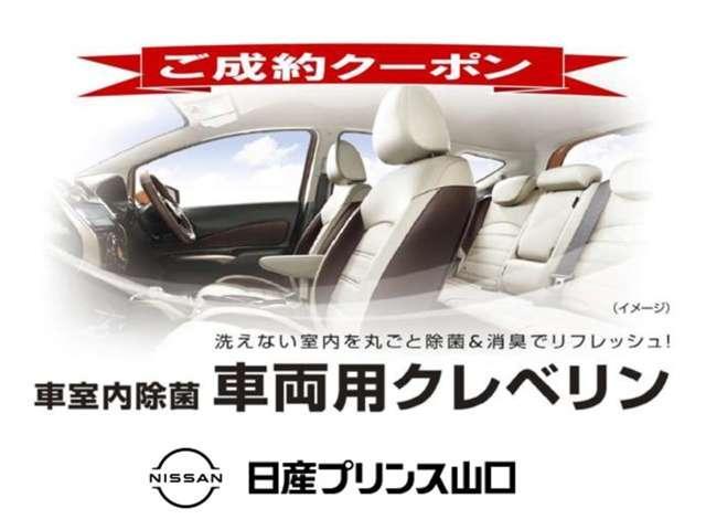 「日産」「ルークス」「コンパクトカー」「山口県」の中古車3