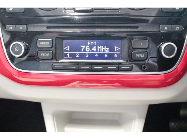 CDはもちろん、FM/AMにAUX端子がご利用いただけます。