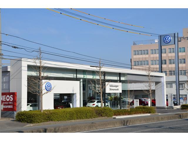 JR新下関駅につながる県道34号線沿いに位置しています。中国自動車道下関ICにも近くて便利!