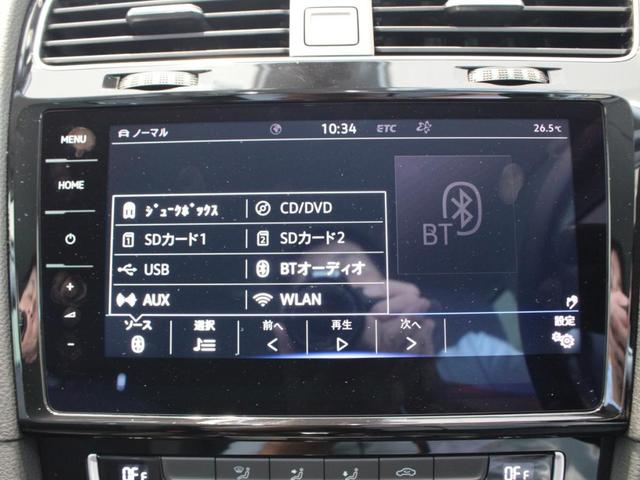 CD、DVD、ジュークボックス、SDカード、AUX、USB、フルセグTV対応。Bluetooth Audioなど、各種機能をお楽しみいただけます。