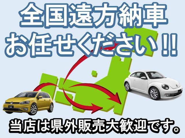 「フォルクスワーゲン」「ポロ」「コンパクトカー」「山口県」の中古車4