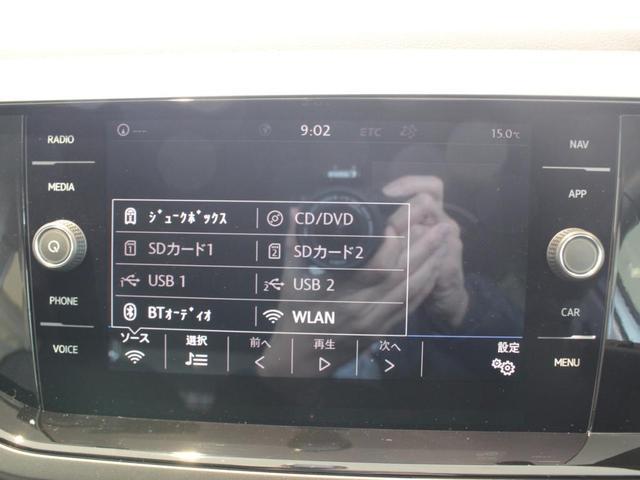 「フォルクスワーゲン」「ポロ」「コンパクトカー」「山口県」の中古車14