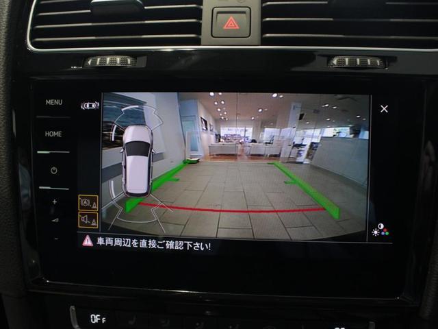 駐車が苦手な方にも安心のバックカメラ装備しています。