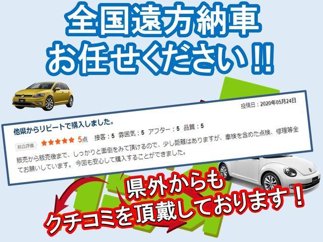 「フォルクスワーゲン」「up!」「コンパクトカー」「山口県」の中古車3