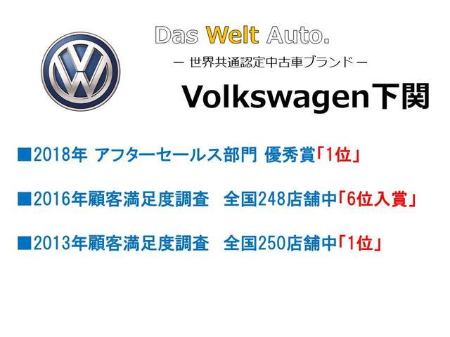 「フォルクスワーゲン」「up!」「コンパクトカー」「山口県」の中古車4