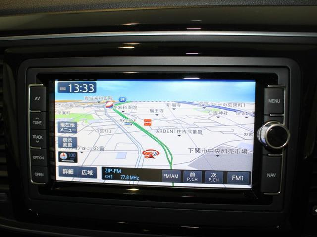 デザインマイスター 最終特別仕様車 ナビ ETC ETC エンブレム式バックカメラ キセノンへドライト クルーズコントロール フォグランプ CD DVD USB ブルートゥース ミュージックキャッチャー オートライト レインセンサー(21枚目)
