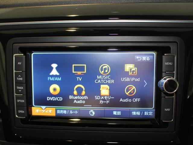 デザインマイスター 最終特別仕様車 ナビ ETC ETC エンブレム式バックカメラ キセノンへドライト クルーズコントロール フォグランプ CD DVD USB ブルートゥース ミュージックキャッチャー オートライト レインセンサー(22枚目)