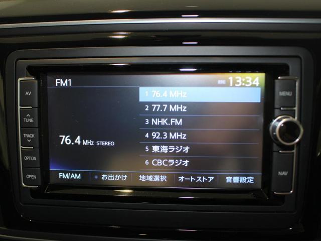 デザインマイスター 最終特別仕様車 ナビ ETC ETC エンブレム式バックカメラ キセノンへドライト クルーズコントロール フォグランプ CD DVD USB ブルートゥース ミュージックキャッチャー オートライト レインセンサー(23枚目)