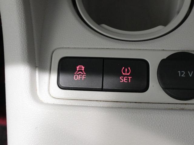 アップ!ウィズ ビーツ 2ドア 全国200台限定モデル ETC ビーツプレミアムサウンドシステム搭載 オートライト レインセンサー ミラーウィンカー ブルートゥース シティーエマージェンシーブレーキ ハンドルコマンダー タイヤ空気圧警告灯 15インチアルミ(19枚目)