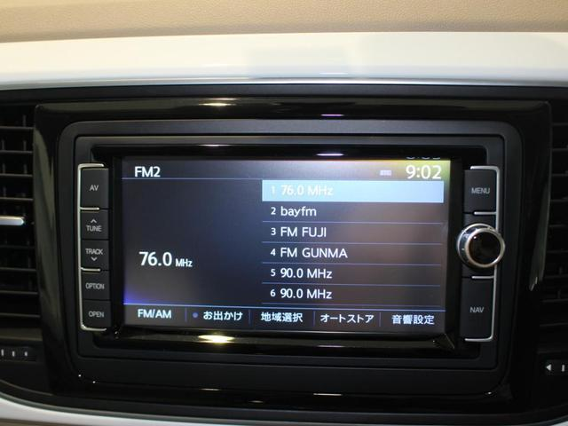 デザイン ベージュ内装 社外ドラレコ バックカメラ HID オートライト レインセンサー ブラインドスポットディテクション クルーズコントロール CD DVD USB ミューキャッチャー ブルートゥースオーディオ 地デジ キーフリー プッシュスタート(18枚目)