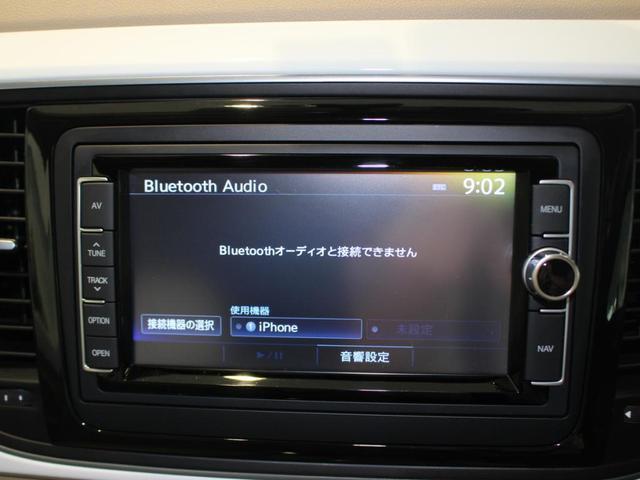 デザイン ベージュ内装 社外ドラレコ バックカメラ HID オートライト レインセンサー ブラインドスポットディテクション クルーズコントロール CD DVD USB ミューキャッチャー ブルートゥースオーディオ 地デジ キーフリー プッシュスタート(19枚目)