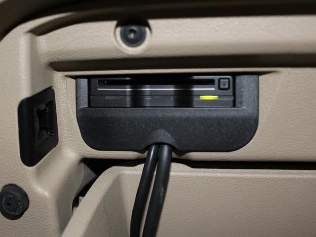 デザイン ベージュ内装 社外ドラレコ バックカメラ HID オートライト レインセンサー ブラインドスポットディテクション クルーズコントロール CD DVD USB ミューキャッチャー ブルートゥースオーディオ 地デジ キーフリー プッシュスタート(20枚目)