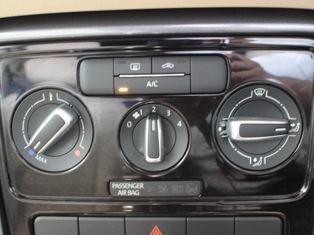 デザイン ベージュ内装 社外ドラレコ バックカメラ HID オートライト レインセンサー ブラインドスポットディテクション クルーズコントロール CD DVD USB ミューキャッチャー ブルートゥースオーディオ 地デジ キーフリー プッシュスタート(21枚目)