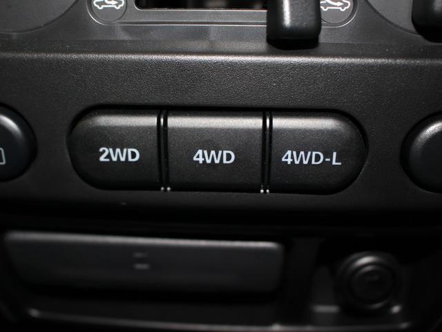 2WD、4WD対応。
