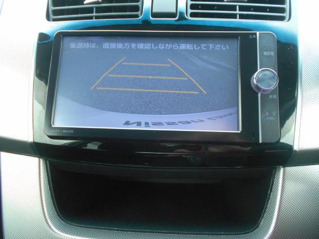 カスタム RS(5枚目)