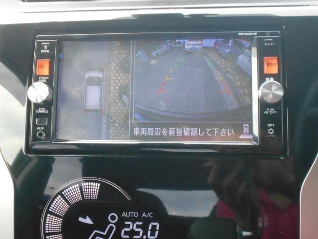 アラウンドビューモニター搭載。上から見下ろしたように液晶に映るので、スムースな駐車をサポートします。