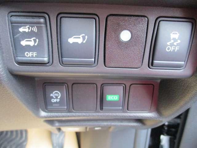 様々なスイッチは一まとめに。