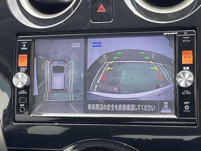 1.2 X DIG-S エマージェンシーブレーキ パッケージ ナビ・アラウンドビューモニター・ETC付き(6枚目)