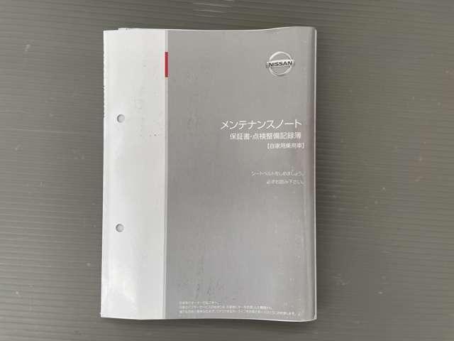 1.2 X DIG-S エマージェンシーブレーキ パッケージ ナビ・アラウンドビューモニター・ETC付き(18枚目)