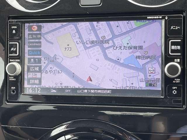 1.2 e-POWER メダリスト エマージェンシーブレーキ付き(6枚目)