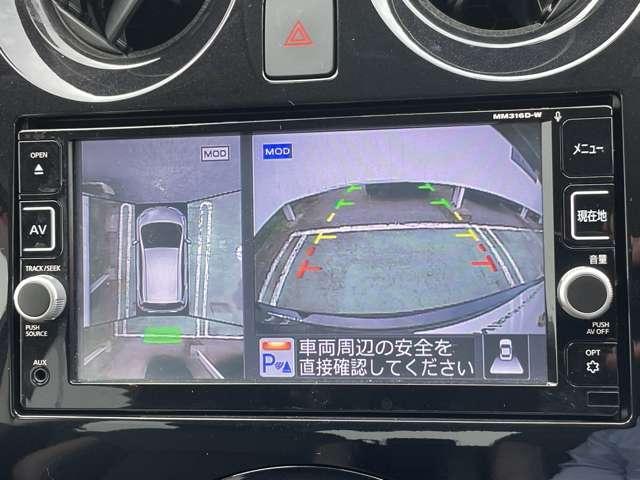 1.2 e-POWER メダリスト エマージェンシーブレーキ付き(7枚目)